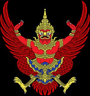 Emblem_of_Thailand